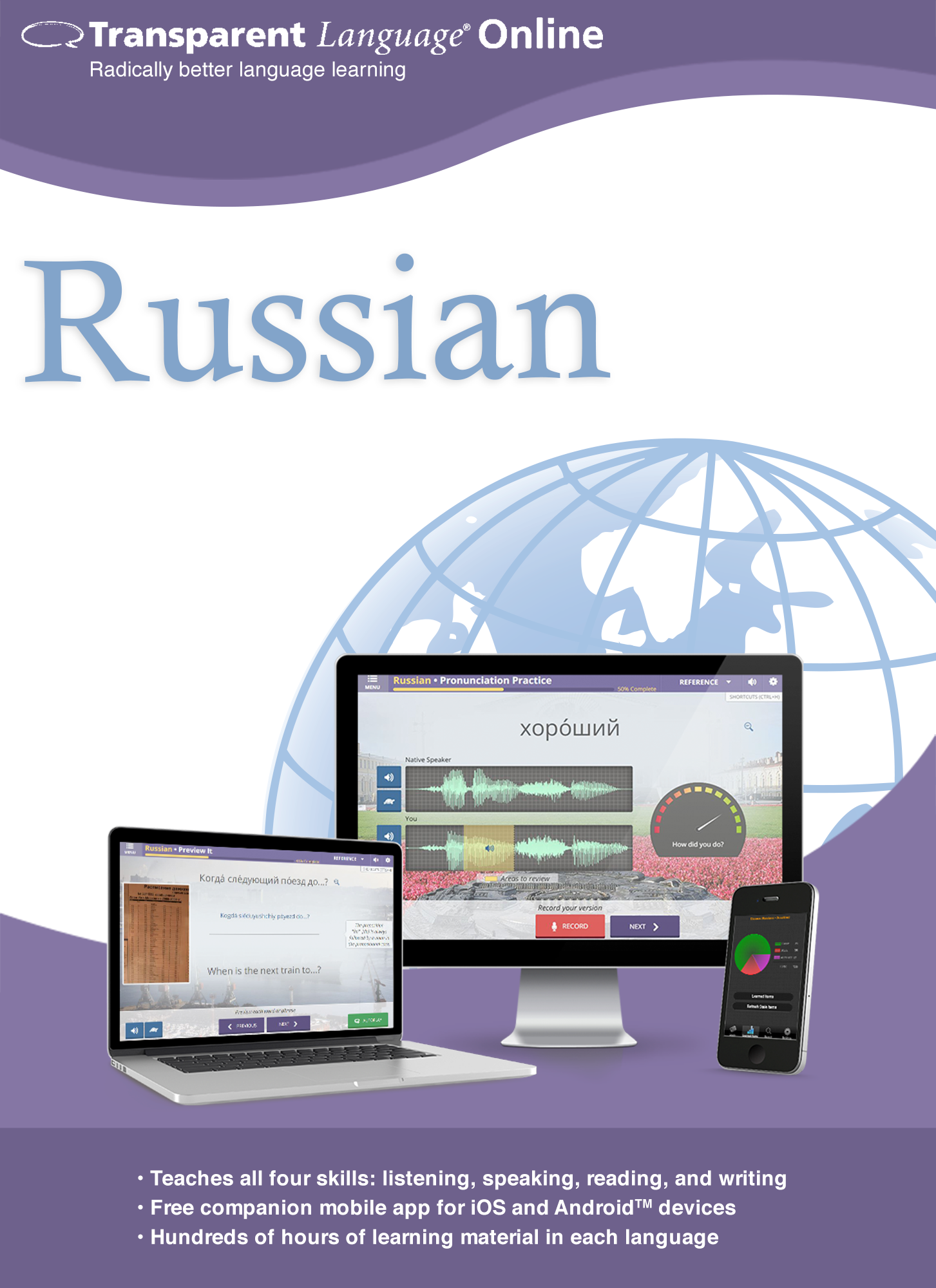 Price comparison product image Transparent Language Online - Russian - 12 Month Subscription [Online Code]