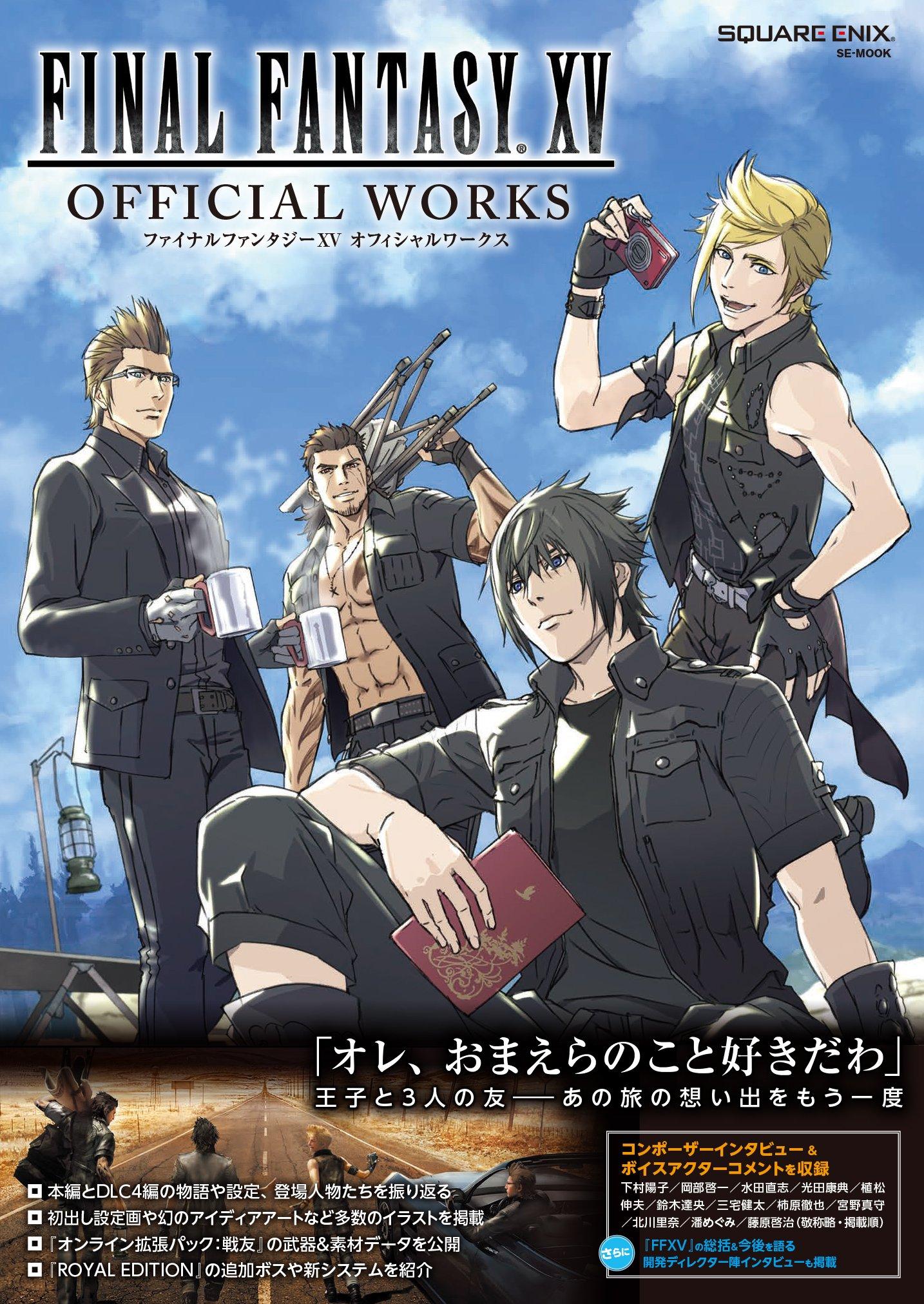 D Comics Manga Final Fantasy XV Anthology Japan Original ver.