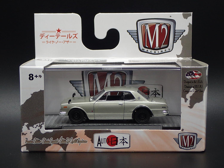 Amazon.com: M2 Machines 1971 NISSAN SKYLINE GT-R 2017 AUTO-JAPAN JPN01 17-66 1 OF 9888: Toys & Games