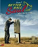 ソフトシェル ベター・コール・ソウル SEASON 1 BOX [DVD]