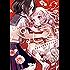 パルフェ: 2 おねロリ百合アンソロジー (百合姫コミックス)
