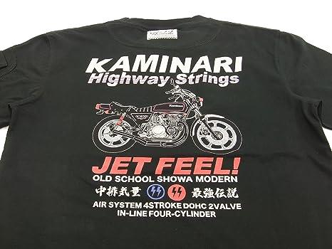 46269571 Amazon   (カミナリ) Tシャツ KMT-162 Z400FX バイク柄 昭和 単車柄 エフ商会 雷 メンズ 半袖tee ブラック (XL)    Tシャツ・カットソー 通販