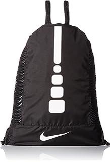 Nike Men s Hoops Elite Basketball Gym Sack 3946d15150884