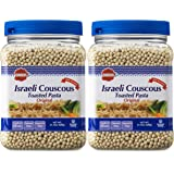Baron's Original Israeli Couscous Toasted Pasta | 100% Natural Pearled Noodles for Salads, Soups & Side Dishes | Cooks…