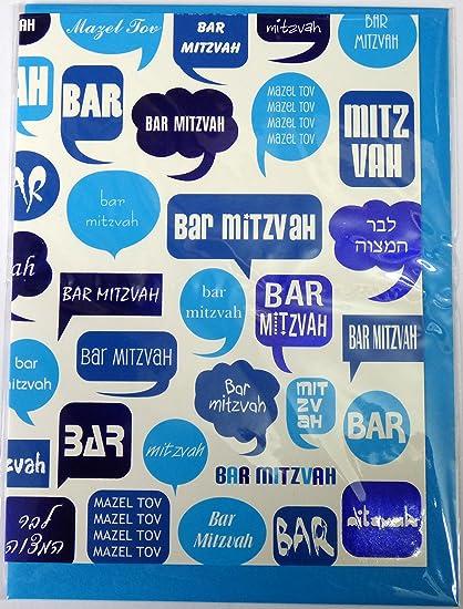 Amazon bar mitzvah greeting card jewish greeting card hebrew bar mitzvah greeting card jewish greeting card hebrew english one card with matching envelop m4hsunfo
