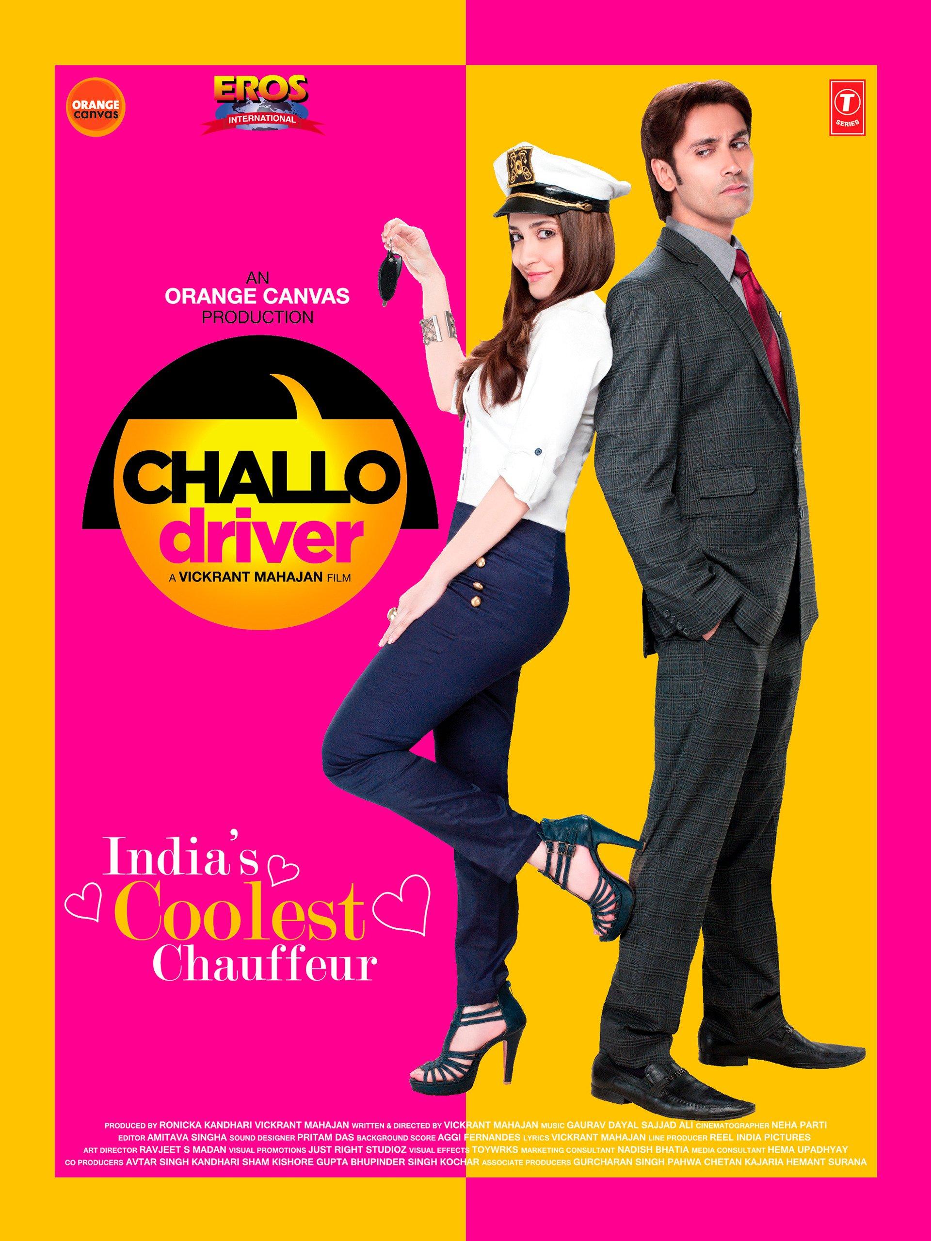 Challo driver english subtitles download