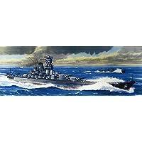 1/700 Battleship Musashi Chodokyu Battle of Leyte Gulf