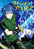 クイーン オブ ディストピア(1) (Nemuki+コミックス)
