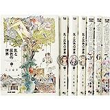 乱と灰色の世界 コミック 全7巻完結セット (ビームコミックス)
