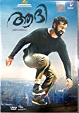 Aadhi -Malayalm Movie Dvd