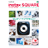 instax SQUARE STYLE BOOK[雑誌] エイムック