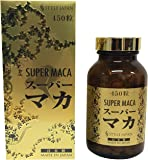 スタイルジャパン スーパーマカ 450粒 135g 日本製