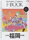 F:BOOK Vol.3 (CARTOPMOOK)