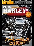 CLUB HARLEY (クラブハーレー)2020年1月号 Vol.234(ハーレーらしさ、とは何か?)[雑誌]