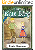 The Blue Bird 【English/Japanese versions】 (KiiroitoriBooks Book 35) (English Edition)