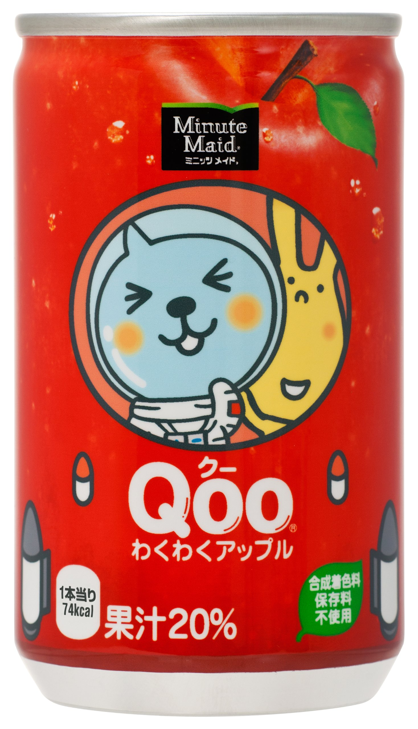 160gX30 this Coca-Cola Minute Maid Qoo excited about Apple