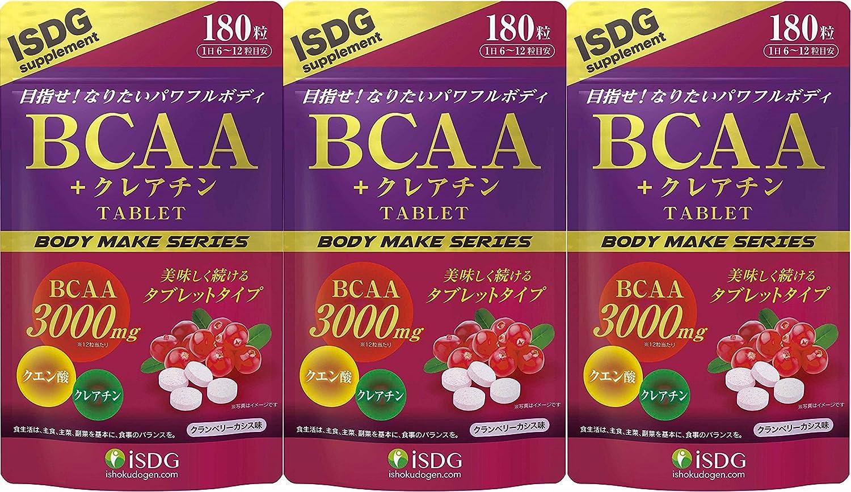 【3個セット】ボディメイクシリーズ BCAA+クレアチン タブレット 180粒 B074FQWM22
