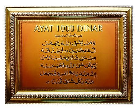 Islamic Wood Hanging Frame Arabic Calligraphy Al-Quran Doa Ayat 1000 ...