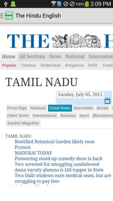 Amazon com: Tamil Nadu News: Appstore for Android