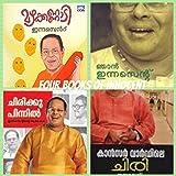 FOUR BOOKS OF INNOCENT