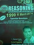 rakesh yadav 7300 reasoning 1999 to march 2017