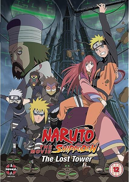 Naruto Shippuden The Movie 2: Bonds DVD by Junko Takeuchi ...