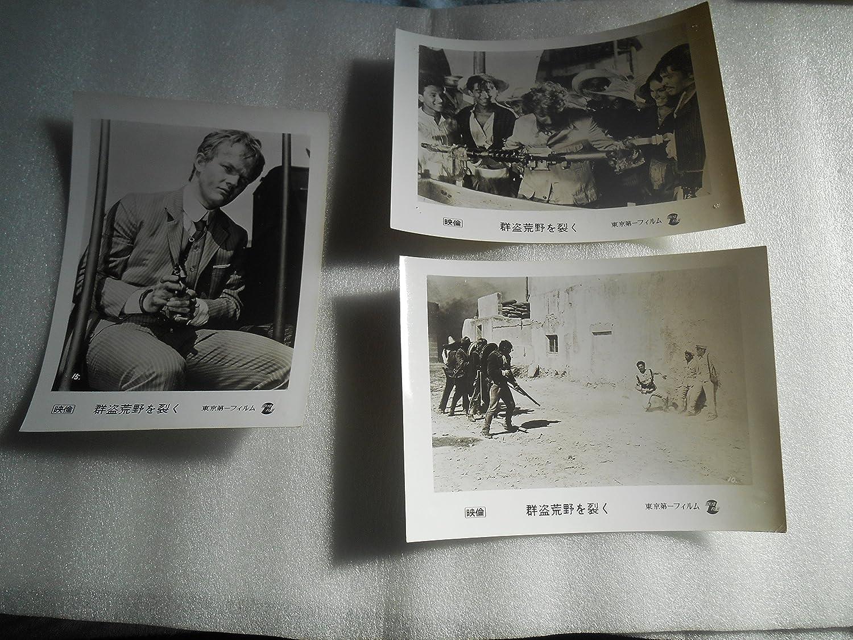 Amazon.co.jp   劇場用映画スチ...