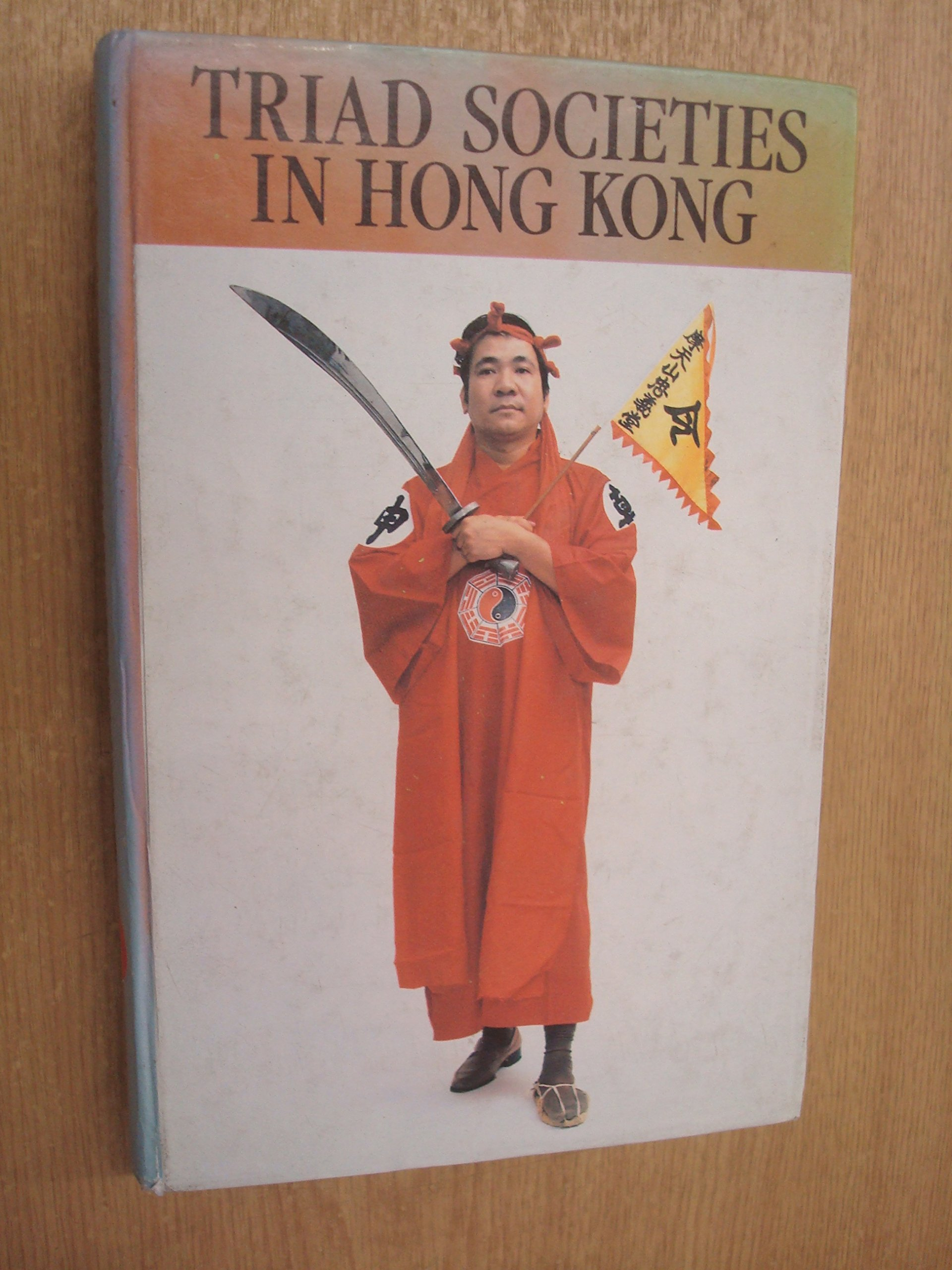 Triad Societies In Hong Kong W P Morgan Books Hk How To Wire A 3 Way Switch With Video