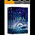 异乡人. 6,未知的旅程(全二册)