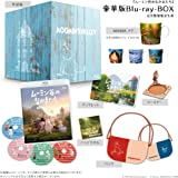 【メーカー特典あり】ムーミン谷のなかまたち 豪華版Blu-ray-BOX(数量限定)(クリアファイルA4付)
