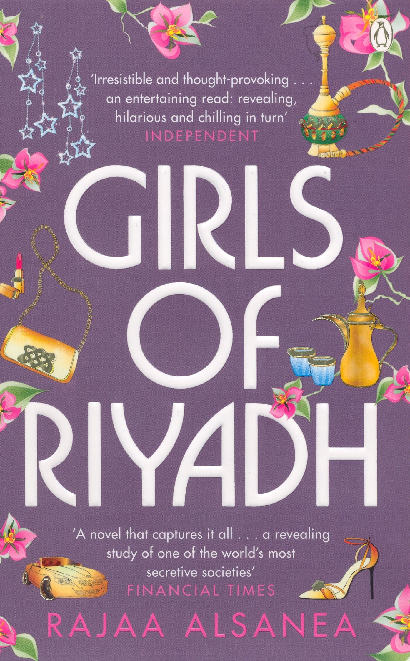 Image result for Girls of Riyadh by Rajaa Alsanea