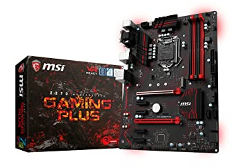 Review MSI Arsenal Gaming Intel