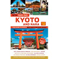 Amazon Best Sellers: Best Kyoto Travel Guides on okinawa travel guide, boston travel guide, vancouver travel guide, montevideo travel guide, kumamoto travel guide, zurich travel guide, toronto travel guide, montreal travel guide, brisbane travel guide, buenos aires travel guide, seattle travel guide, tehran travel guide, london travel guide, denver travel guide, canberra travel guide, washington travel guide, warsaw travel guide, honolulu travel guide, nagano travel guide, portland travel guide,
