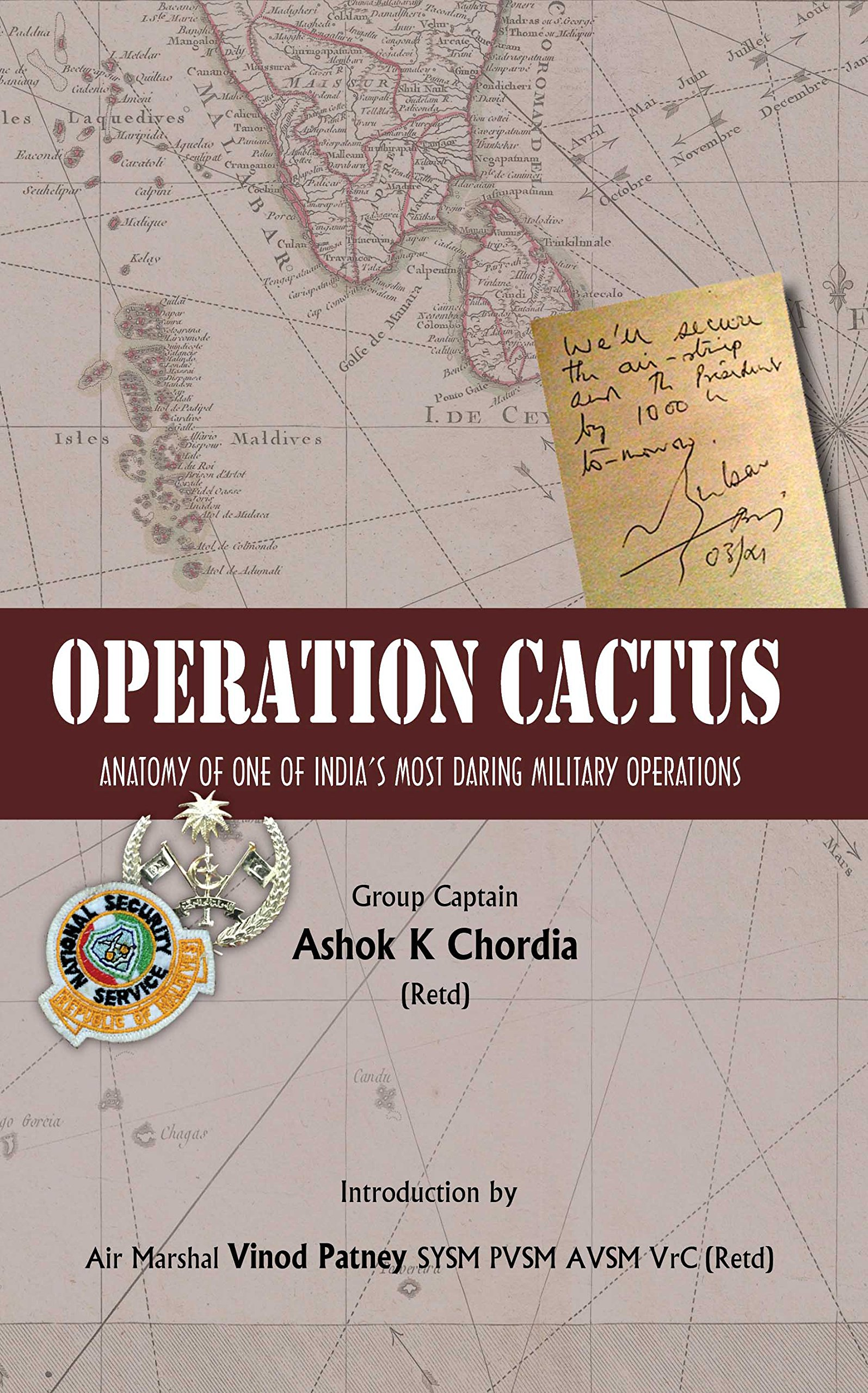 Buy Operation Cactus: Anatomy of One of India\'s Most Daring Military ...