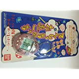 携帯ゲーム てんしっちのたまごっち 【カラー:パールピンク】