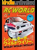 RC WORLD(ラジコンワールド) 2015年4月号 No.232[雑誌]
