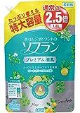 【大容量】香りとデオドラントのソフラン 柔軟剤 プレミアム消臭 フルーティグリーンアロマの香り 詰替用 1200ml