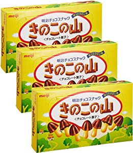 Kinoko No Yama (Chocolate Snack) - 3.1oz [Pack of 3]