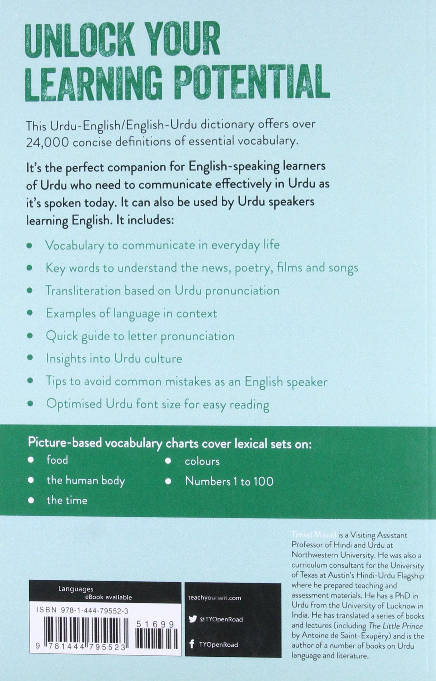 Essential Urdu Dictionary: Learn Urdu with Teach Yourself: Amazon co