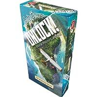 Asmodee - SCUNLOCK01FR/M3 - Unlock - l'Île du Docteur Goorse