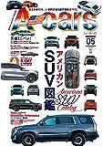 A-cars 2019年5月号