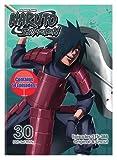 Naruto Shippuden Uncut Set 30 DVD