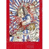 Mukuro Trilogy - Limitiertes Mediabook  (Cover A)