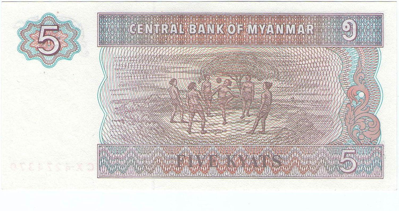 1995 Banco de Myanmar 5 Kyats de Billetes Crujiente Stampbank Mundial de Tecnolog/ía para coleccionistas Maynmar UNC
