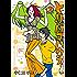 トリバコハウス 2巻 (FEEL COMICS)