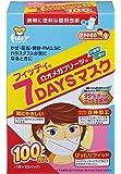 フィッティ 7DAYSマスク やや小さめサイズ 100枚入【個包装】