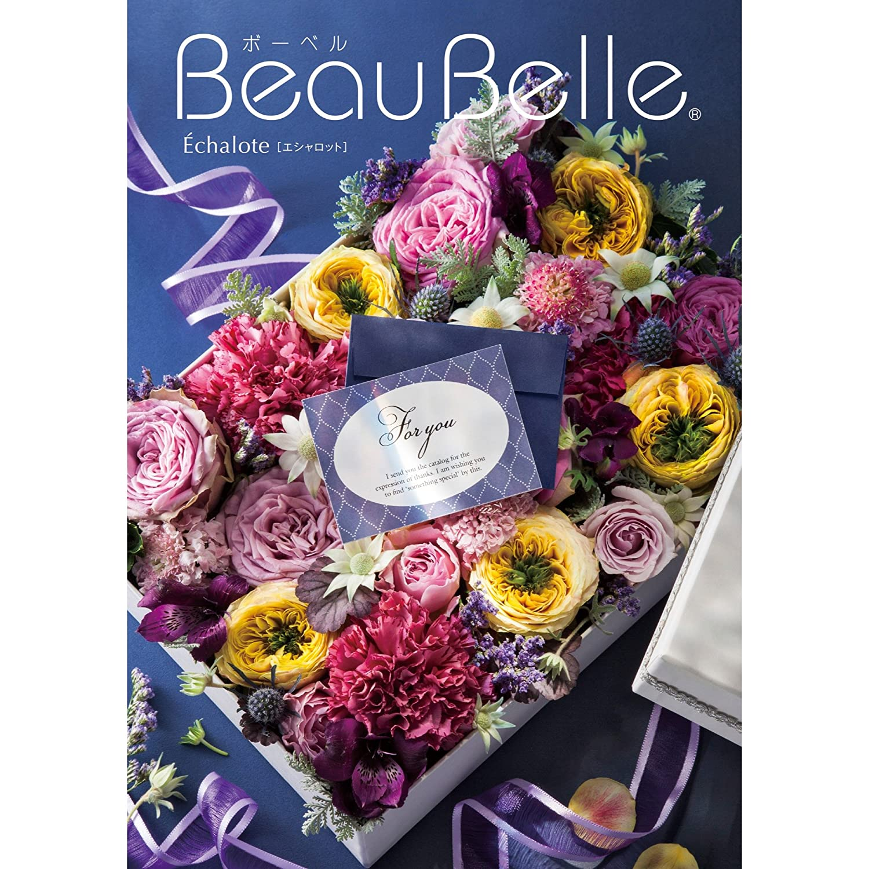 シャディ カタログギフト BeauBelle (ボーベル) エシャロット 包装紙:ビスケット B077HZDM2J  09 15,000円コース