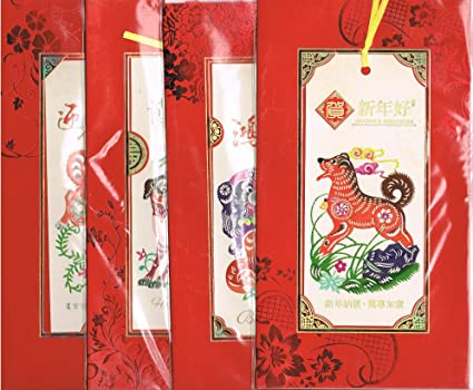 Amazoncom 4 PCSChinese New Year Cards for Year of Dog2018 with