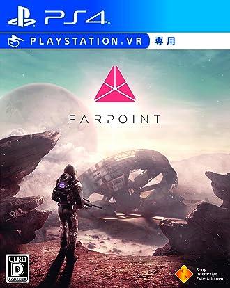 Farpoint PlayStation VR シューティングコントローラー同梱版 (VR専用)