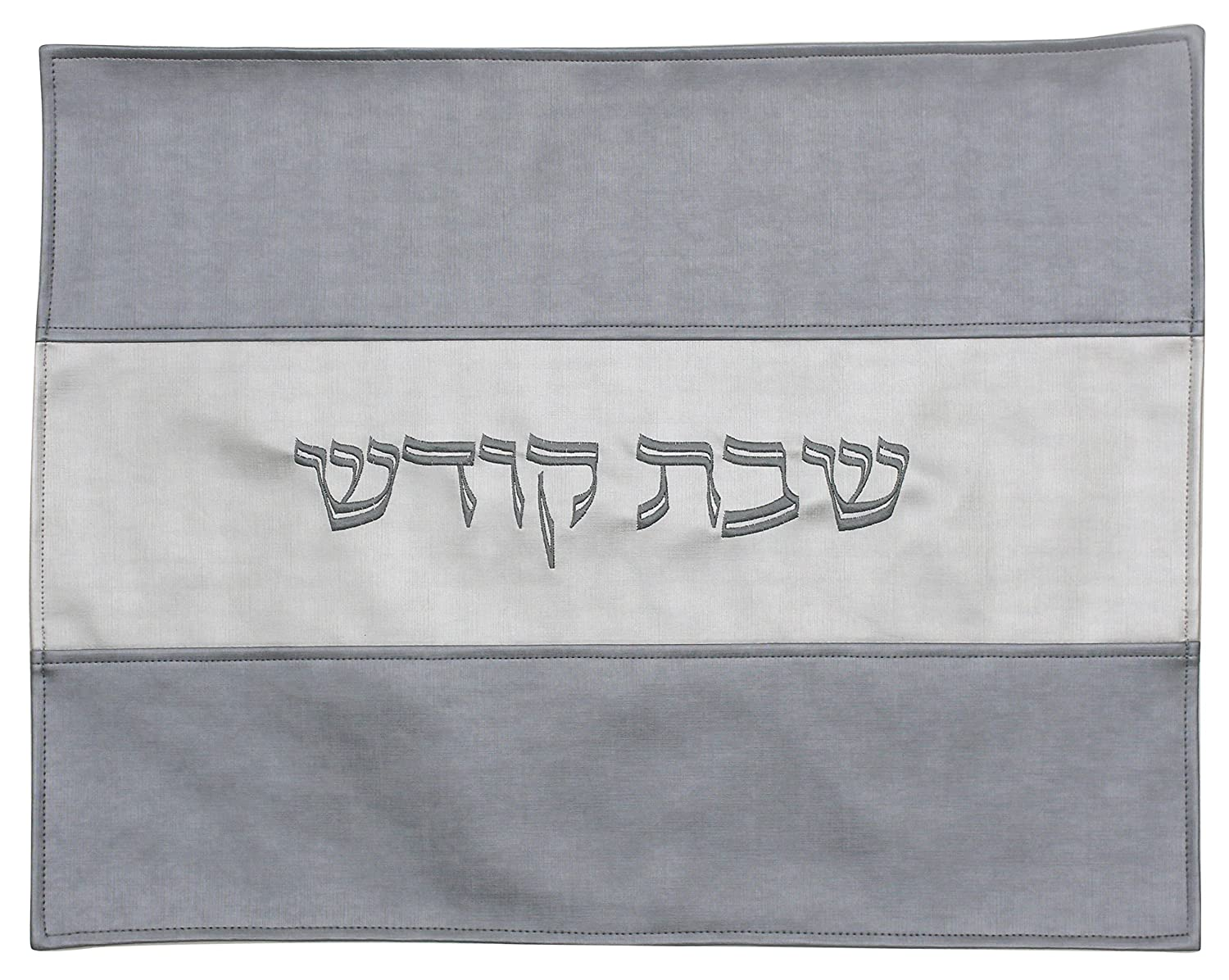 Majestic Giftware Light Color Block with Dark Grey Text Challah Cover Faux Leather, 22